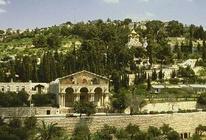 Hotels in Jerusalem