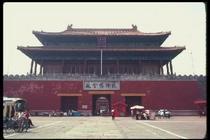 Hotels in Peking