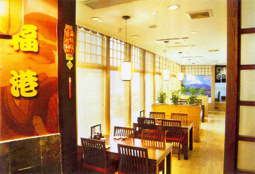 Hotel Capital Star Hangzhou