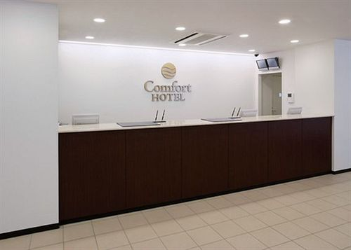 Comfort Hotel Sendai East