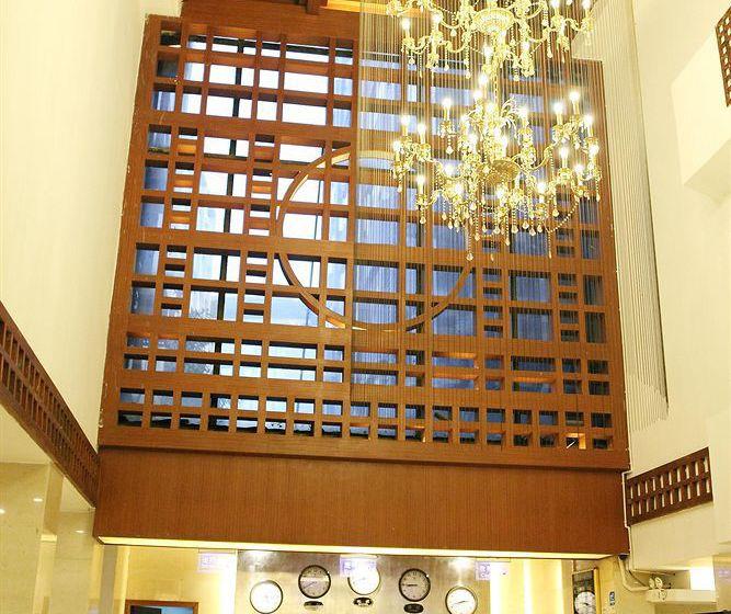 Bluesky Hotel Guangzhou