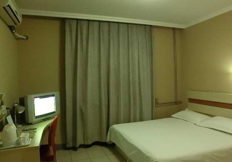 Hotel Shindom Inn Zhushikou Beijing