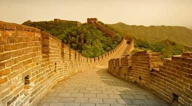 The Great Wall  Beijing - Beijing