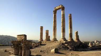Intercontinental Jordan, An Ihg - Amman