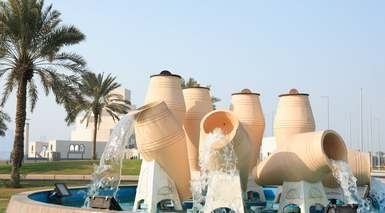 Four Seasons Hotel Doha - Doha