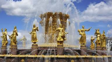 Hilton Moscow Leningradskaya - Moscow
