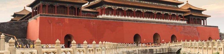 Viaje Organizado a China