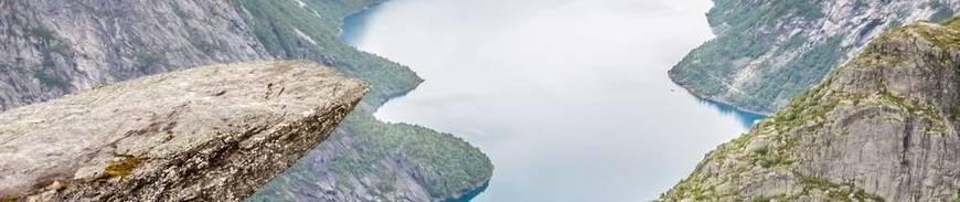 Fiordos Espectacular