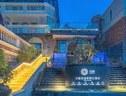 Floral Hotel Tengchong Yishuli Hotspring