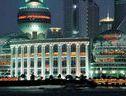 Oriental Riverside Bund View Hotel Shanghai