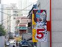 Pencil 5 Hostel