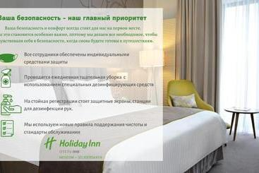 Holiday Inn Moscow  Seligerskaya - Moscow