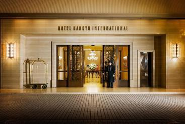 Hankyu International - Osaka