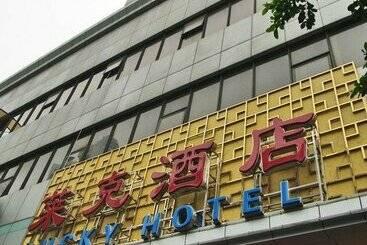Asia International  Guangdong - Guangzhou