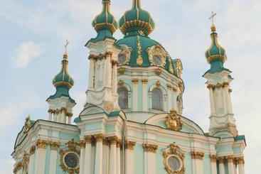 Intercontinental - Kyiv, An Ihg - Kiev