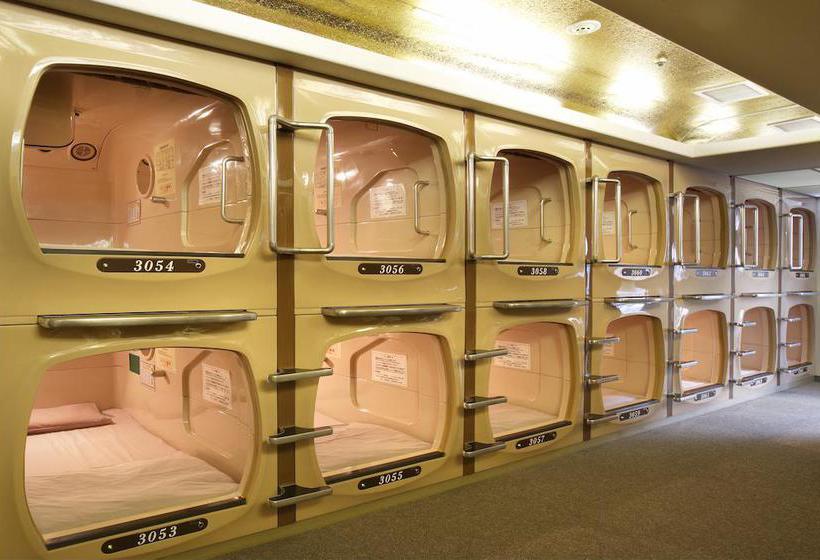 Habitación Hotel Cápsula Green Plaza Shinjuku Capsule - Men Only Tokio